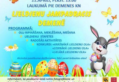 Aicinām svinēt Lieldienas kopā!