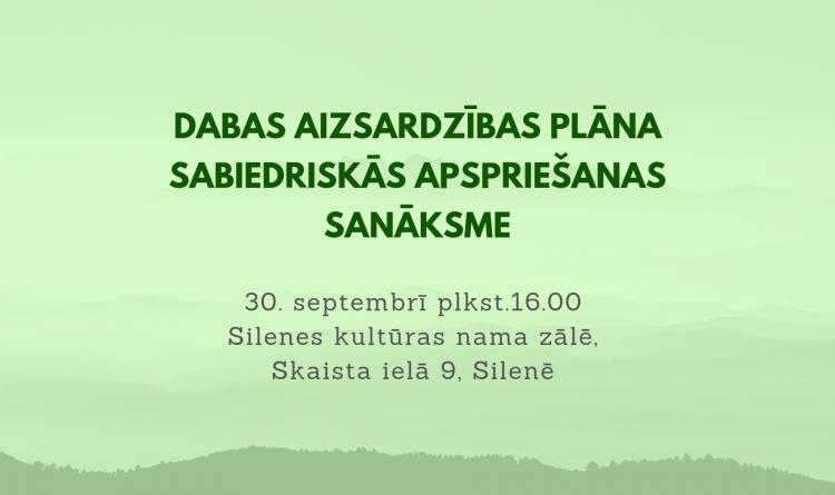 Paziņojums par dabas aizsardzības plāna sabiedriskās apspriešanas sanāksmi