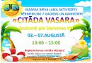 Aicinām bērnus un jauniešus uz vasaras brīva laika aktivitātēm