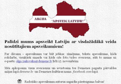 """Aicinām piedalīties akcijā """"Apsveic Latviju!"""""""