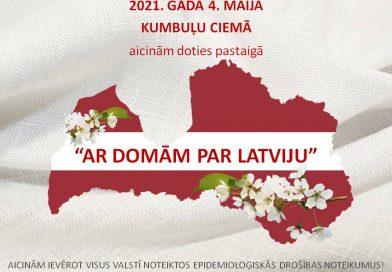 """4.maijā aicinām doties pastaigā """"Ar domām par Latviju"""" pa Kumbuļu ciemu"""